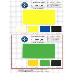 E6400 フィッシャーマンレインクロス 特殊PVC100% ポリエステル100% 資材系