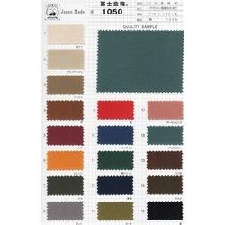 パラフィン樹脂加工 防水 10号帆布(キャンバス)