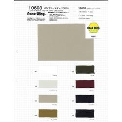 10603 60/2コーマギャバ(W巾) NANO-WING 綿100%