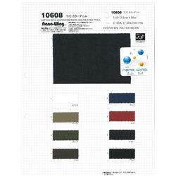 10608 T/Cカラーデニム NANO-WING 綿65% ポリエステル35%