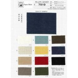 黃麻キャンバス 特殊ワッシャー 綿21%/レーヨン21%/ジュート58%