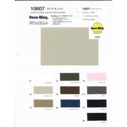 10607 20/16オックス NANO-WING 綿100%