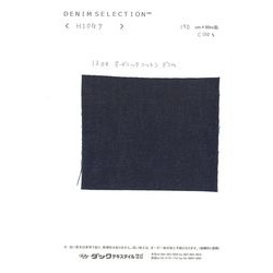 12オンス天然藍オーガニックコットンデニム濃紺