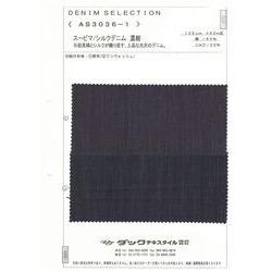 スーピマ/シルクデニム 濃紺