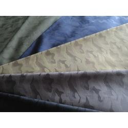 後染めキュプラ(ベンベルグ®) 綿  カモフラ柄ジャカード