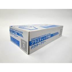 プラスティック手袋 パウダーフリー 塩化ビニル樹脂 PVC