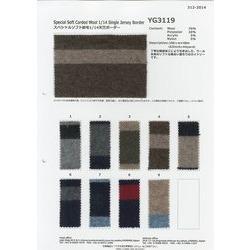 スペシャルソフト紡毛1/14天竺ボーダー ウール混ニットカット